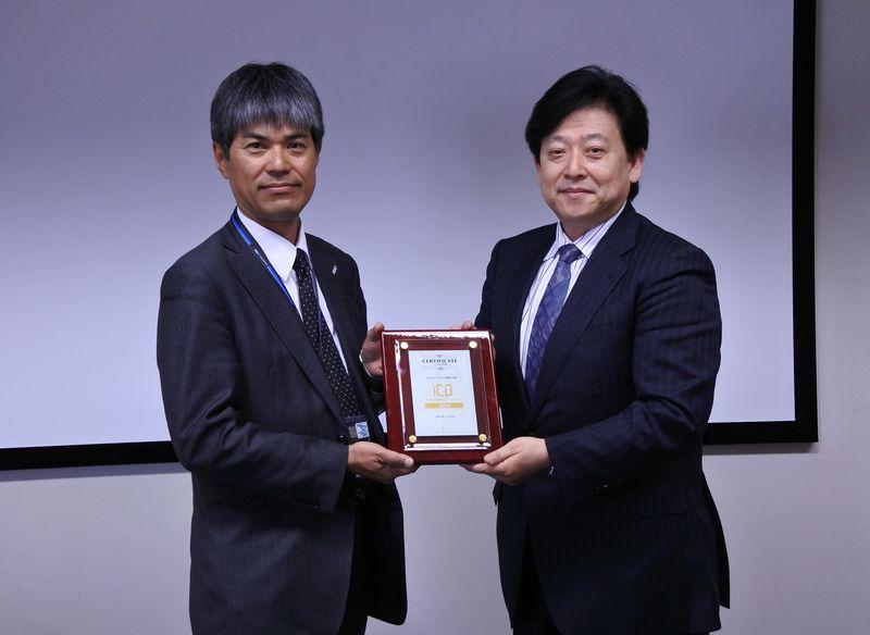 http://www.ssug.jp/conference/0100787-1.JPG