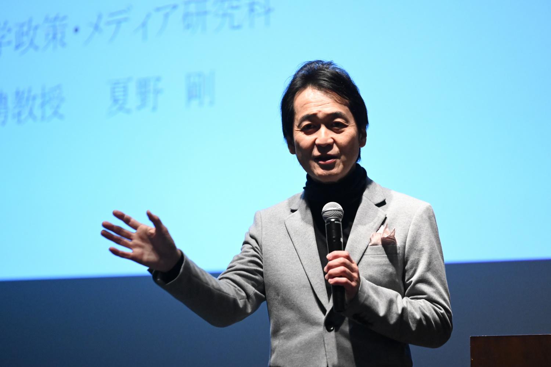 http://www.ssug.jp/conference/conference2019-02.jpg