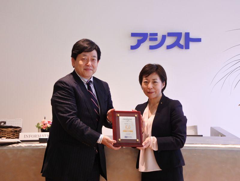 http://www.ssug.jp/images/0100015-1.JPG