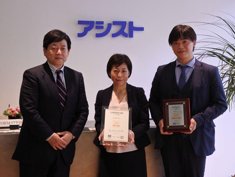 http://www.ssug.jp/images/0100015-2.JPG