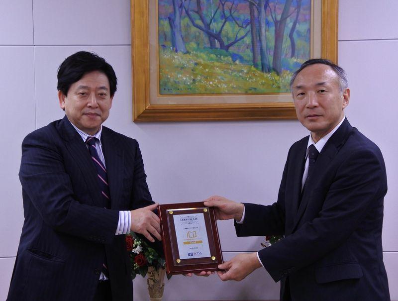 http://www.ssug.jp/images/0100301-1.JPG