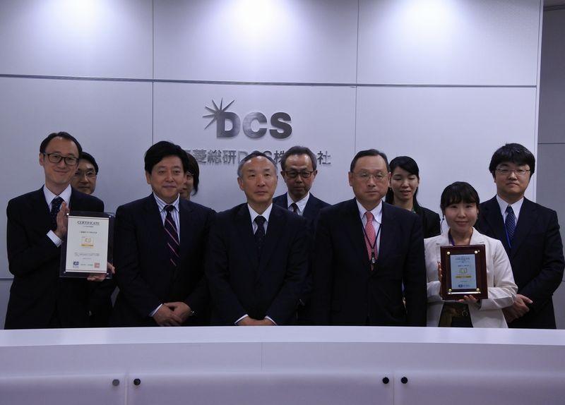 http://www.ssug.jp/images/0100301-2.JPG