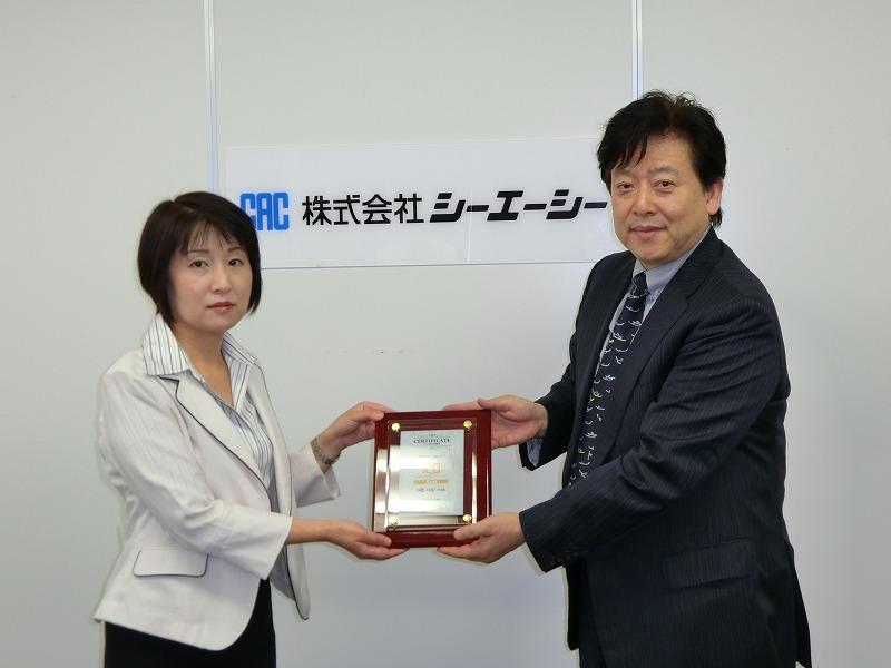 http://www.ssug.jp/images/CAC1_800.jpg