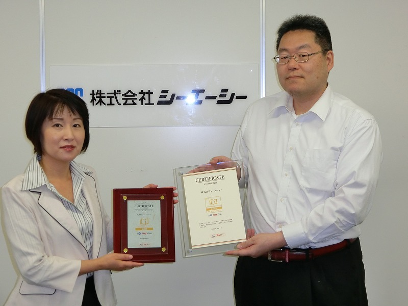 http://www.ssug.jp/images/CAC2_800.jpg