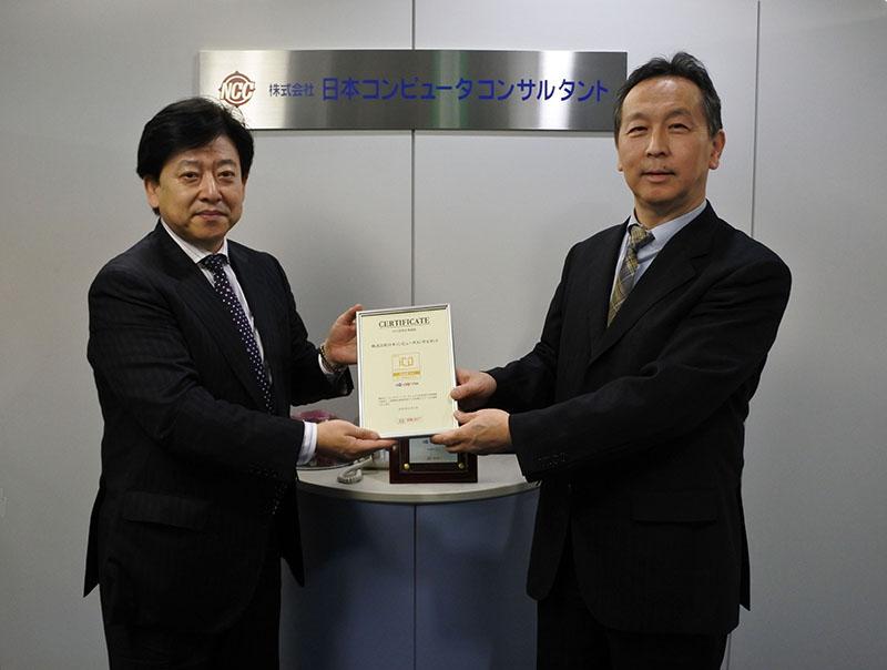 http://www.ssug.jp/images/NCC_00186.jpg