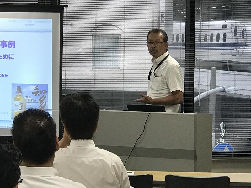 http://www.ssug.jp/seminar/2019nagoya02.jpg